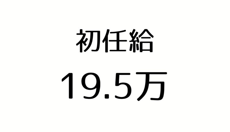 121dd858-04bd-402e-a834-11950b06822f.png