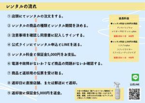 line_552695229235308