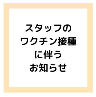スクリーンショット (227)